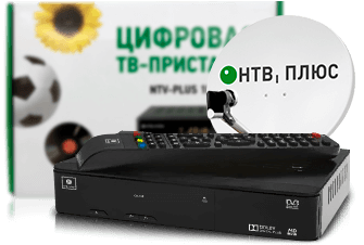 Ресивер NTV-PLUS 1 HD VA PVR